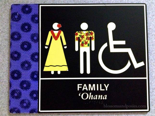 hawaiian bathroom signs blogs workanyware co uk u2022 rh blogs workanyware co uk